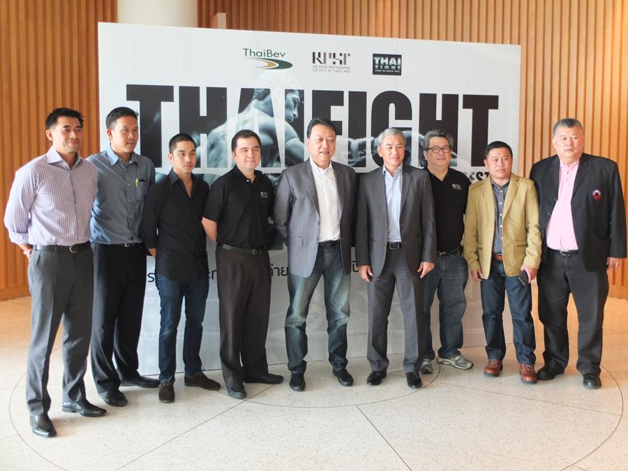 thaifightContest_0005