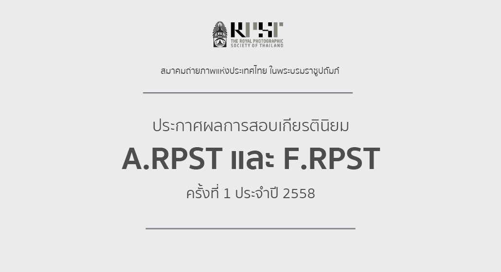 AF2558