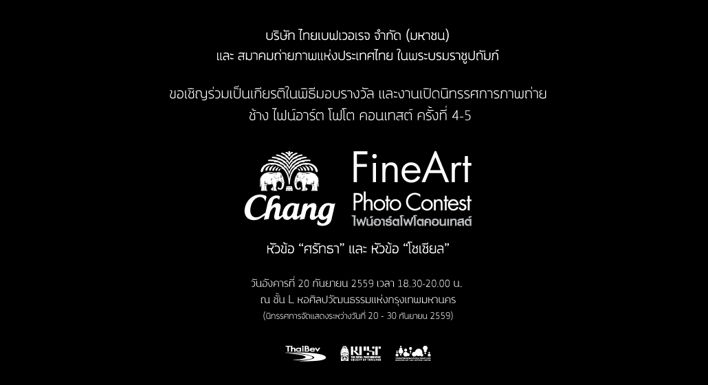 ChangFineArt_Exhibition