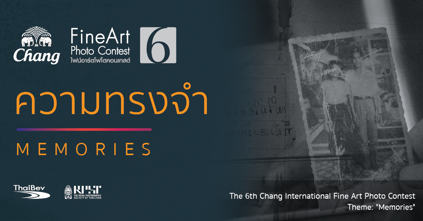 The 6th Chang International Fine Art Photo Contest